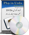 php urdu tutorials