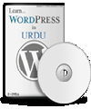 wordpress urdu tutorials