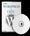 wordpress urdu tutorials